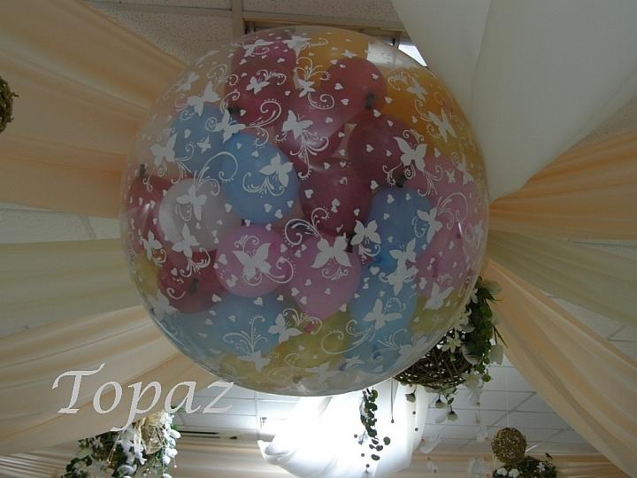 Strzelający balon, Topaz